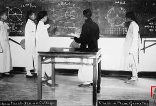 之江大学与现代教育