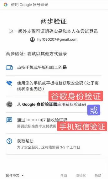 Bitcoin Legend:Pi手机挖矿模式,谷歌账号授权登录,新用户获得4BCL/小时算力!