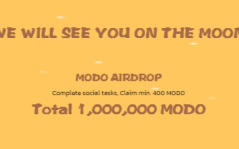 MoonDogeSwap:空投400枚MODO价值20美金,邀请1人获得100枚MODO奖励
