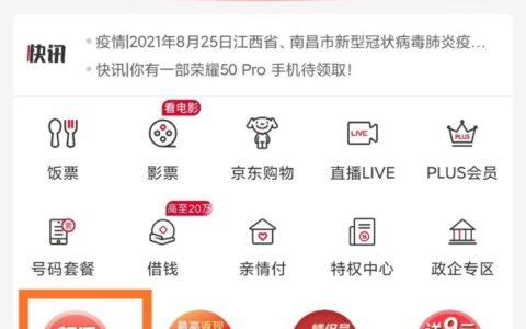 联通app,有招联金融的来30-20话费券,应该可以买充值卡.