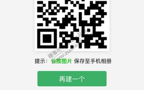全国~滴滴官方5-8折打车券包