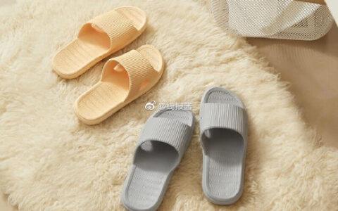 【猫超包邮】拾来九八EVA防滑凉拖鞋【7.8】EVA浴室家