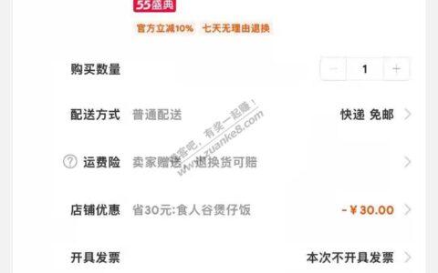 自热米饭4.5元三份(临期)可以用小红包,介意别买右上角