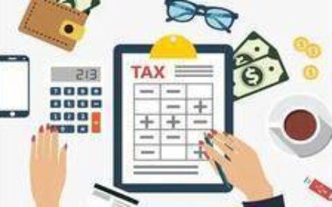 全球数字税开始征收,对数字资产交易业有什么影响?