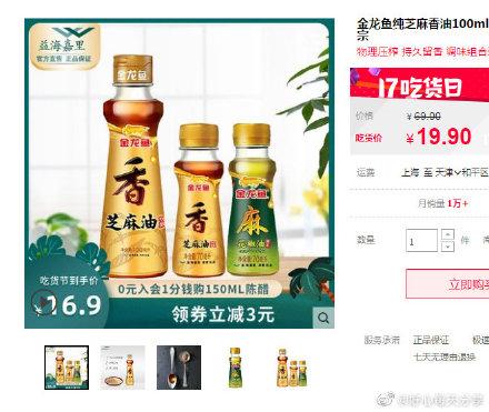 稻香村 月饼礼盒10饼10味650g【16.8】