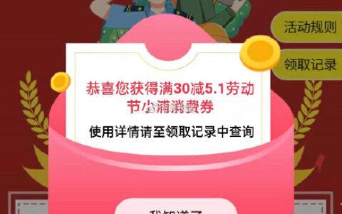 如有浦发信用卡,消费51,可在浦大喜奔App,小浦惠花