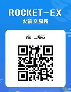 火箭交易所:注册实名就送10000个WEP价值3万元,每天千分之一释放,释放够100个币随时去交易!