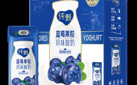 纯甄旗舰店酸奶秒杀!-蓝莓味的,200g,撸10瓶