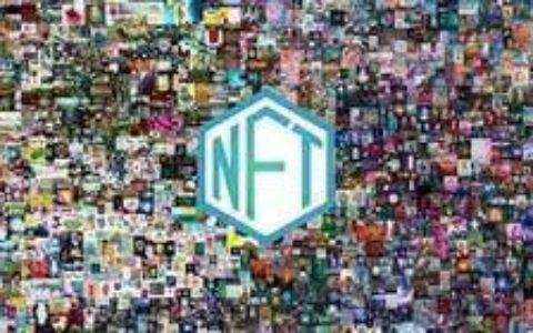 艺术周报2021#20:NFT的春天