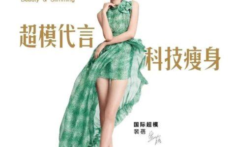 上海CICI纤美原价3000元现价128元 54店通用,下班了想找地方休息下的MM可以体验