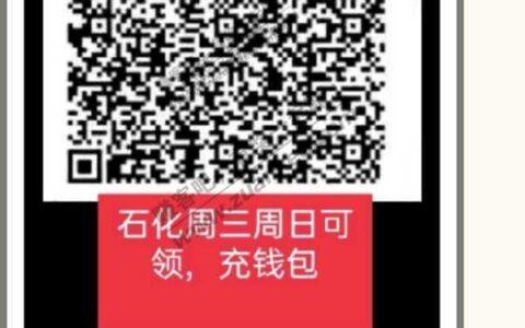 滴滴中石化周日3元