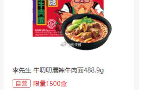 14点秒杀限量1500、9.9+运费卷凤祥食品 黑椒鸡块1kg