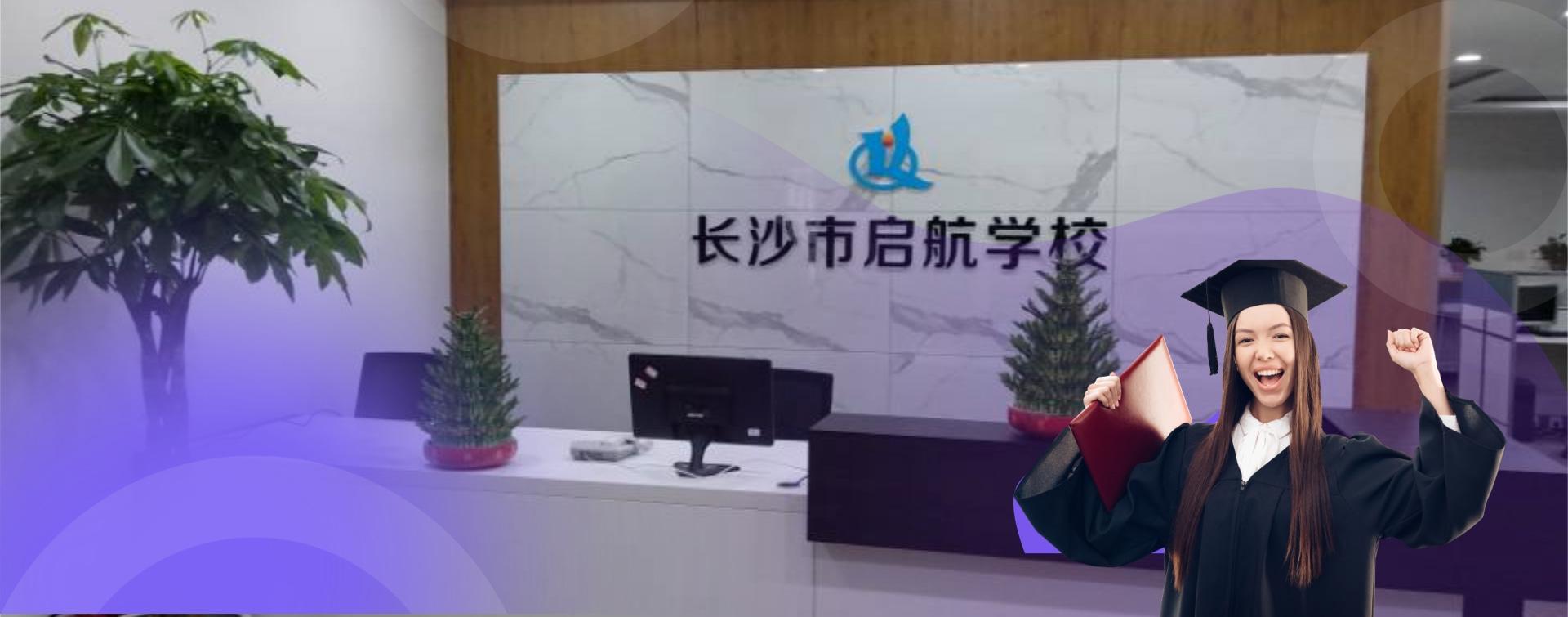 中虎营销签约启航教育
