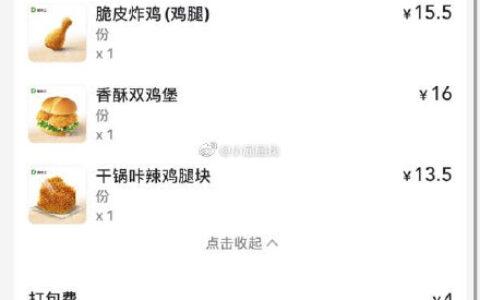 反馈 坐标湖南衡阳 德克士100-80