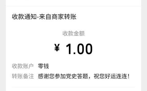 新沅江1-5元,非必中