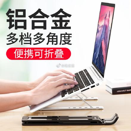 5.9元 诺西N3笔记本电脑支架诺西N3笔记本电脑支架托架