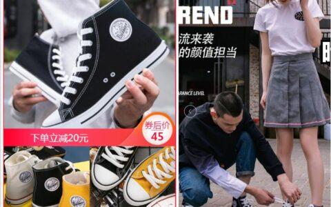 百年品牌国潮在进步回力1927青春版帆布鞋男女款都有