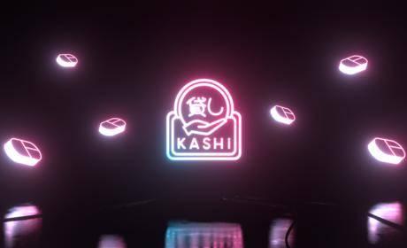 三分钟速览Sushi借贷产品 Kashi