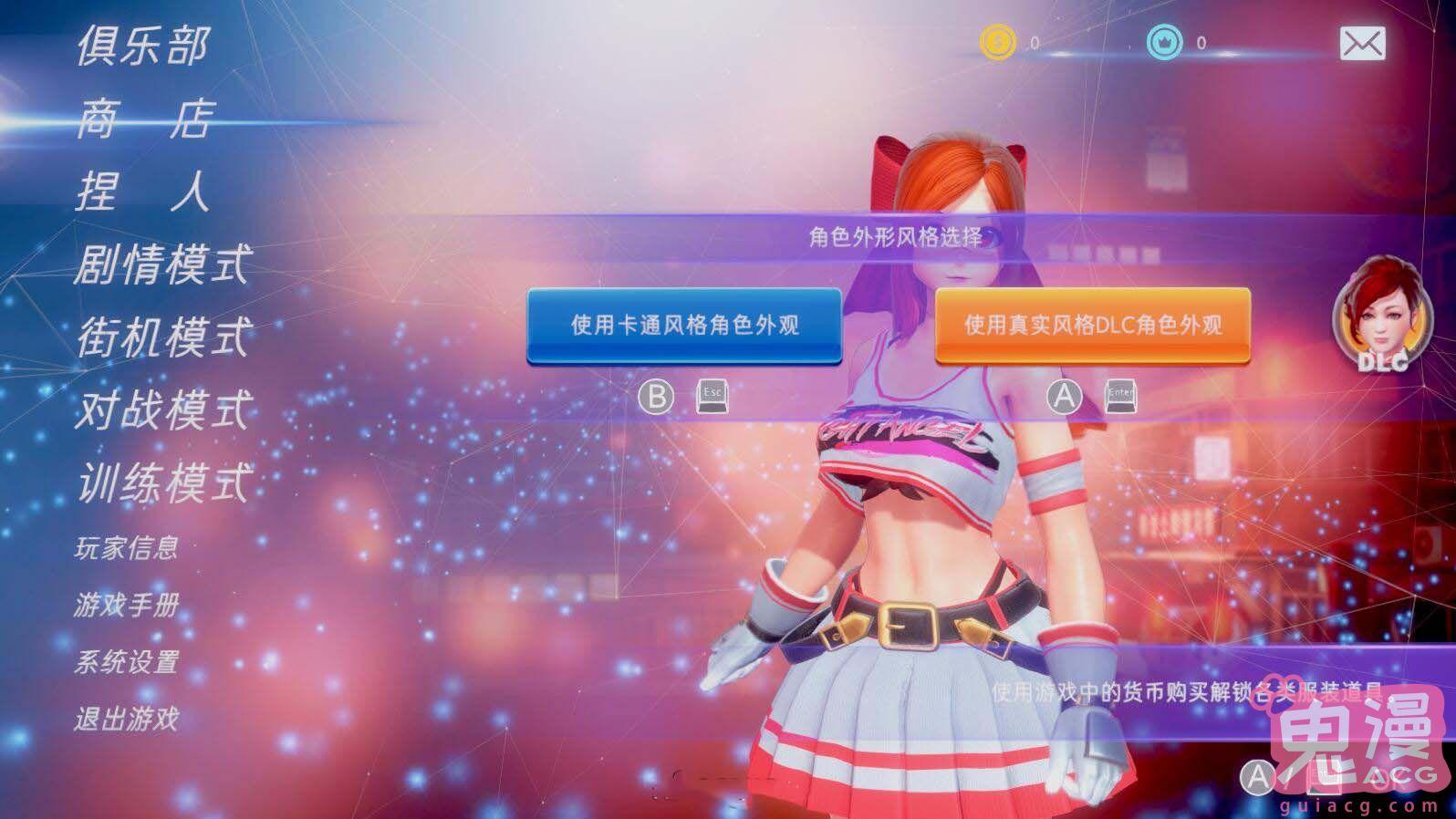 【ACT/格斗/捏脸/爆衣】Fight Angel 格斗天使SE 官方中文版!社保补丁+整合DLC【1.3G解压4G】 电脑游戏 第11张
