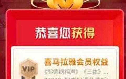 最新福利薅羊毛复活快手1元购官方活动!自热火锅/抽