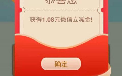 【浦发银行】app资讯频道-咨询文章详情页,反馈寻宝有
