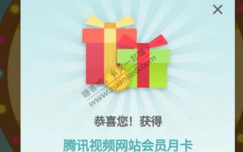 【超级福利】中国银行抽视频会员、话费!!!大水!!!必中!!!!!