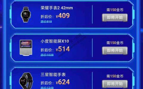 京东数码五折,今天很多东西啊,利润都不小!几百块!