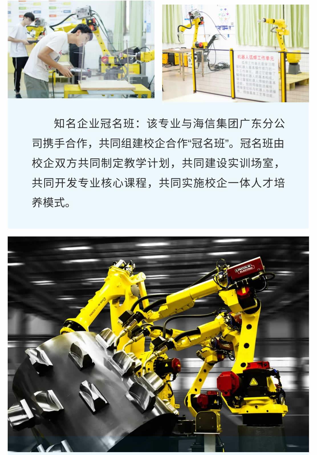 工业机器人应用与维护(高中起点三年制)-1_r5_c1.jpg