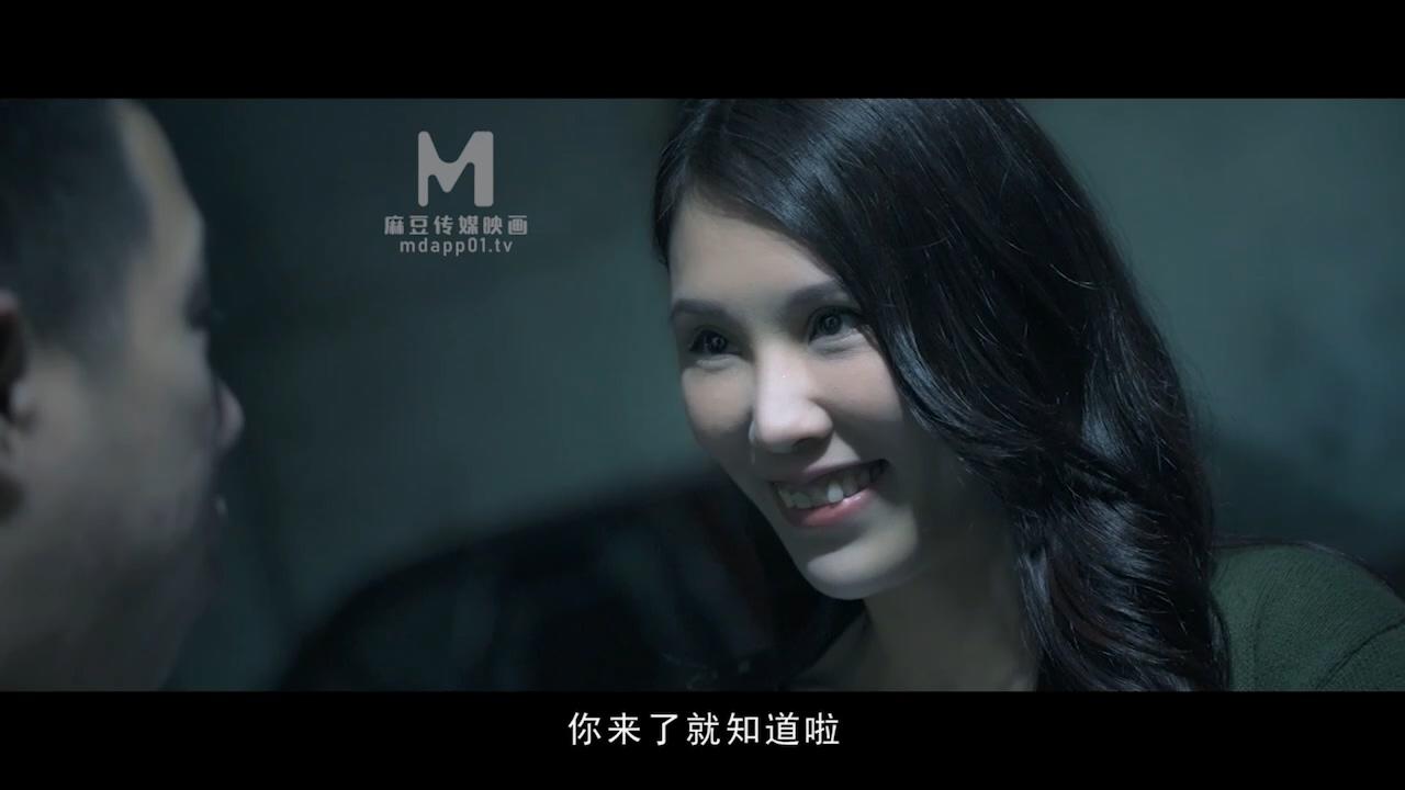 图片[1]-MD传媒映画MD0159原版 我的云端爱情秘书 新晋女神季妍希[MP4/517M]-醉四季