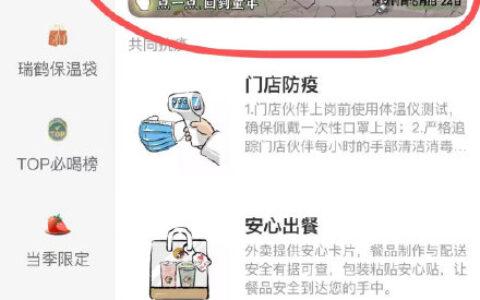 【茶理宜世】反馈微信小程序有盲盒饮品,9.9买随机饮