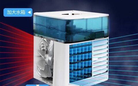 全网首发!小电风扇空调!加水加冰充电宝可用宿舍