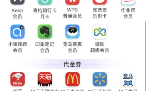 广东联通充200送120权益