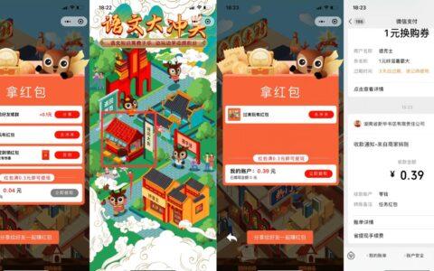 """微信搜索小程序""""湖南新华书店""""->先随便分享一下->玩"""
