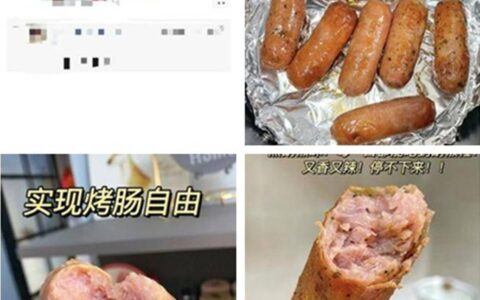 新货速度抢!鸿津原味火山石烤肠!精选新鲜猪肉!甄选