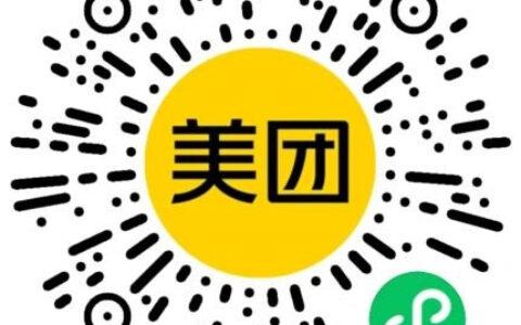 【美团】反馈coco双拼奶茶【4.9】