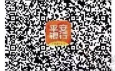 8元毛,平安银行8元红包毛,速度