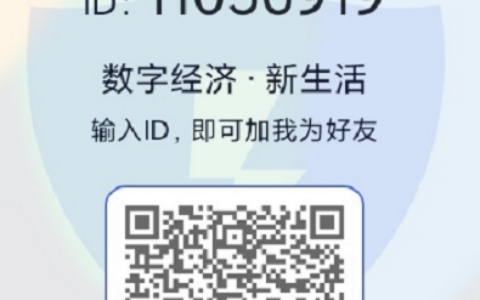 DiDi社交应用:注册下载加入社区,等待空投发放!