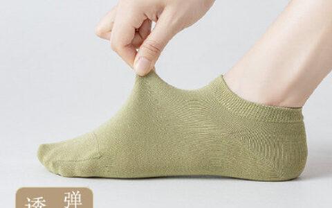 【蝶安芬】袜子女短袜浅口5双装【9.9】 Deanfun/蝶安