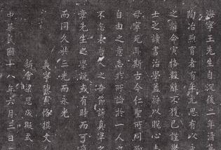 清华大学:独立之精神与自由之思想