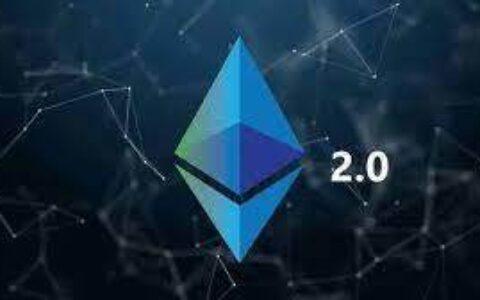ETH 2.0如何解决区块链不可能三角问题
