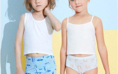 爱慕儿童内裤1条 符合U先【9.9】爱慕儿童内裤天使小裤