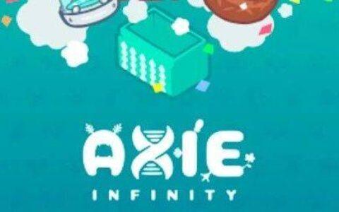 两周内上涨600%!最近爆火的 Axie Infinity 究竟是什么?