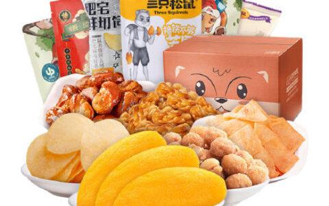 猫超包邮款,三只松鼠水果干宅家零食大礼包6袋【21.9