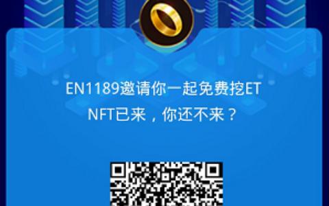 eNFT:pi模式手机挖矿,现每天点启动挖矿即可,每小时产3.2币