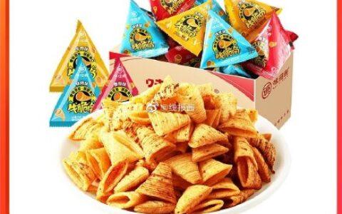【够实惠超市】混合口味牛脆角零食30袋【9.9】牛脆角8
