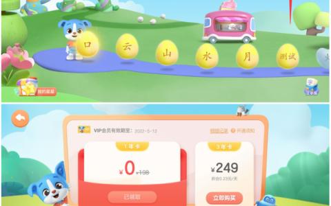 """【帮帮识字免费领1年会员】应用商店下载""""帮帮识字""""-"""