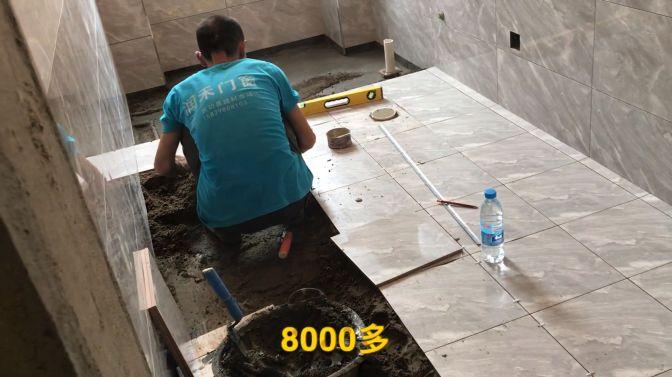 朋友房子开始贴瓷砖了,手工费就得8000,工人师傅说:看活论价钱