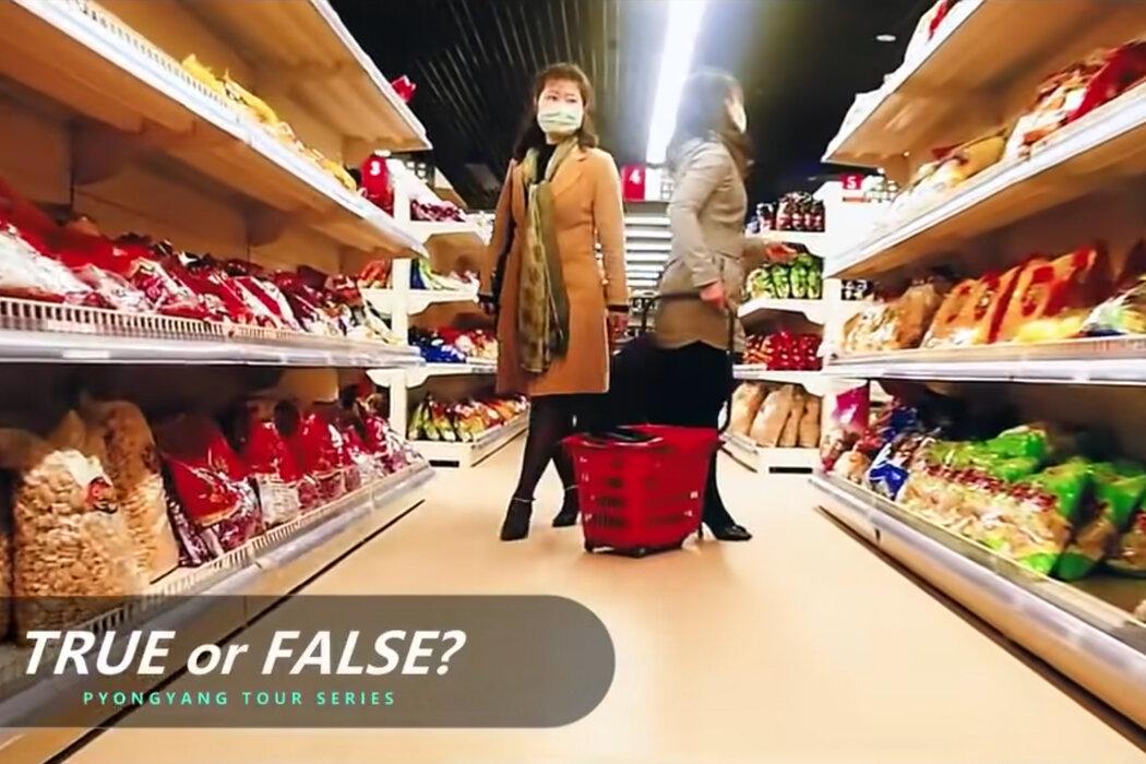 今年4月Youtube上一则朝鲜宣传视频的截图,展示的是一家货架上商品充足的食品杂货店。