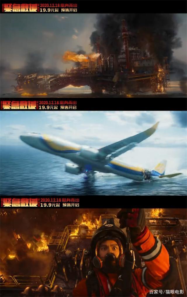 《紧急救援完整版》在线完整观看免费版(完整加长版)【1080P超高清】完整已更