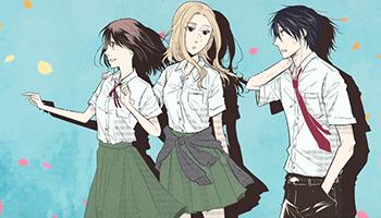 漫画「如果这叫爱情感觉会很恶心」第十一弹宣传CM公开